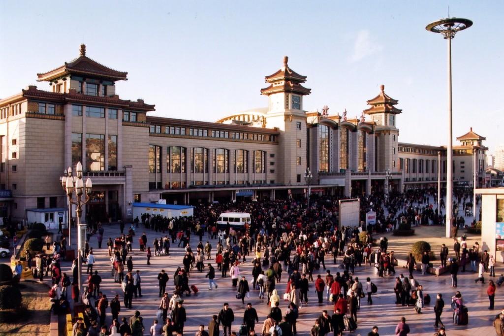 Beijing_Railway_Station_01