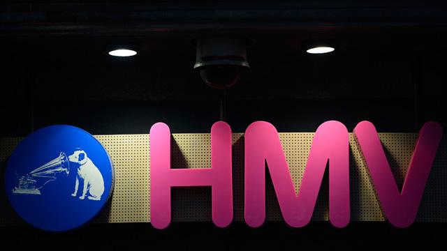HMV sign